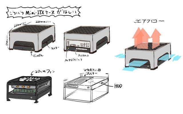 mini-itx.jpg